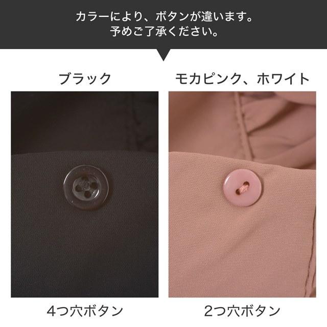 【国内発送】ボリュームスリーブスキッパーブラウス