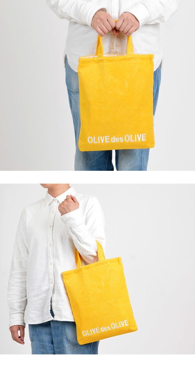 【クリアランス】 オリーブデオリーブ OLIVE des OLIVE パイルトートバッグ パイルハンドバッグ 2個セット ランチバッグ レディース