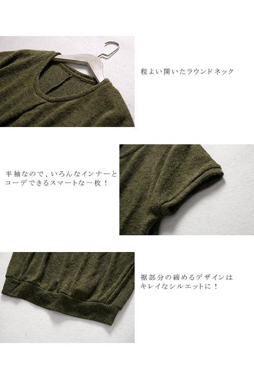 【おしゃれママ大好き!】暖かい パンケーキニット ラウンドネック 半袖 薄 ニット トップス 無地 シンプル ニットソー レディース
