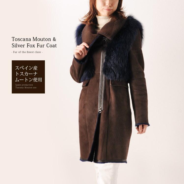 【1点限り】  トスカーナ ムートン & フォックス コート Wフェイス ロング シェアード加工 着丈90cm ブルー ブラウン / レディース 毛皮 ムートンコート  アウター 一枚革 ダブルフェイ