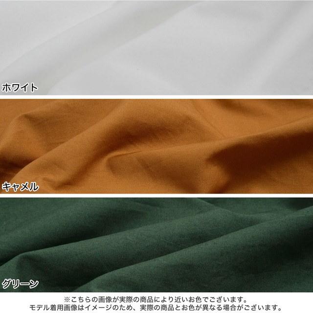 【国内発送】ワイドボリュームスリーブスキッパーブラウス
