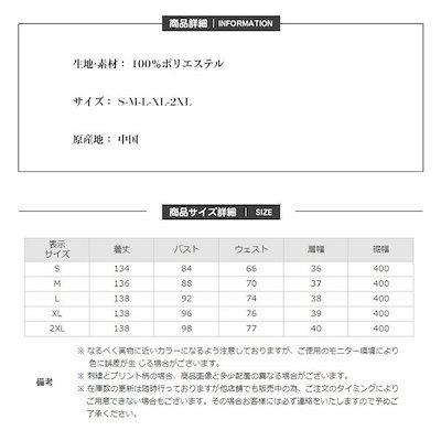 マキシ丈ワンピース レディース ワンピース ロング マキシ丈 ノースリーブ オーガンザ リゾート ワンピース 夏新作-P231