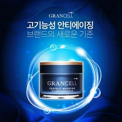 [ペプチドクリーム](ck026)[グランセル]パーフェクトモーニングバイオペプチドクリーム