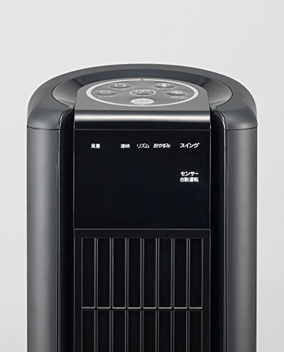 TWINBIRD タワーファン ブラック EF-DJ43B