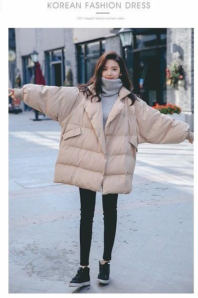 中綿コート ジャケット あったか 大きめ 防寒 ショート丈 カジュアル 秋冬 A00552