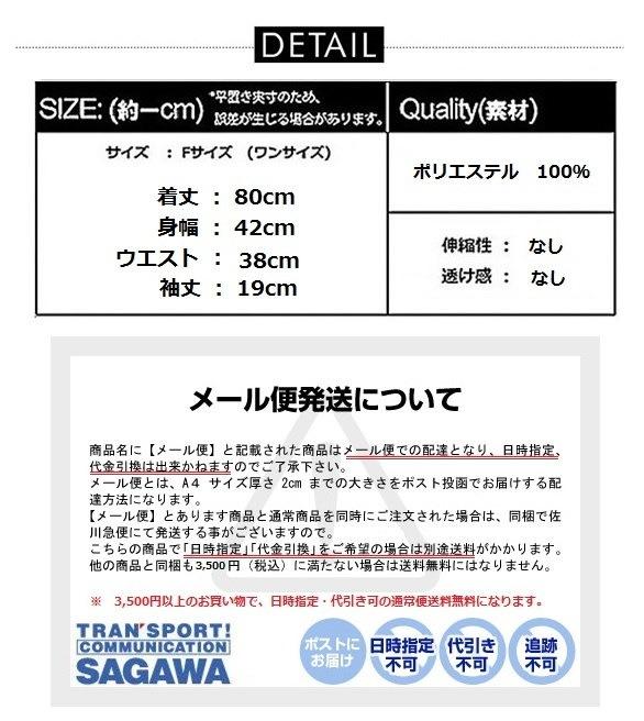 【ガーリーワンピ★送料0円】プリーツバイカラーワンピース