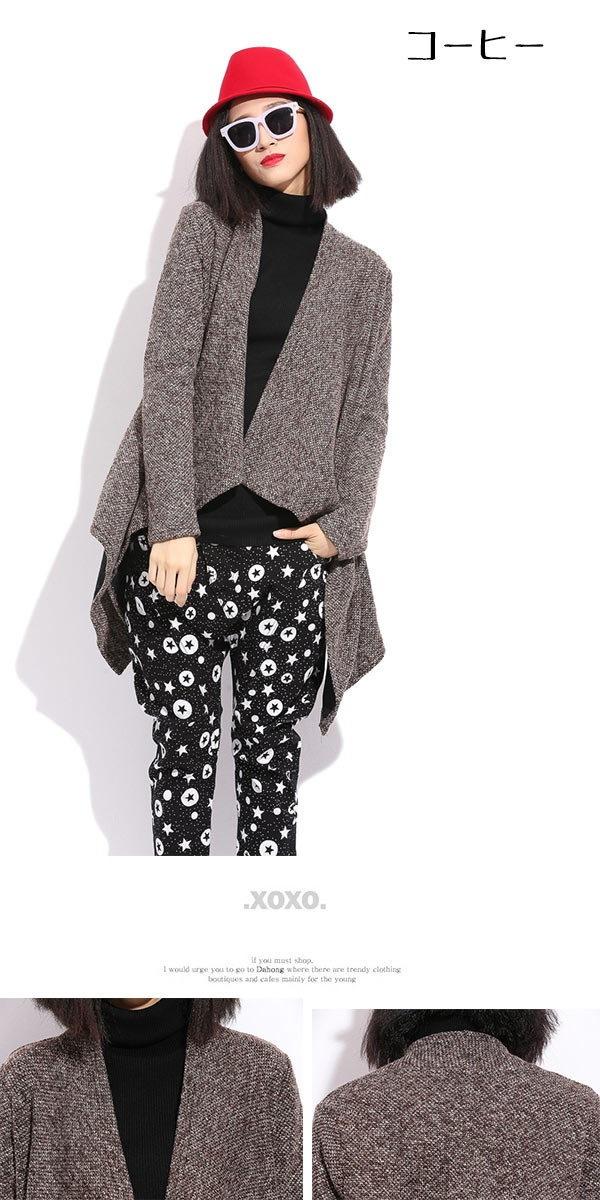 【送料無料】【メール便不可】ブークレーコート、ブークレー コート、アウター ツイード コート ドルマンパーカー 裾が広がる ゆったり 2色[TBMR][MBNG]
