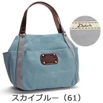 ダコタ バッグ ミニトート ピット トートバッグ S ハンドバッグ Dakota 本革 日本製 1531081 レディース バッグ  正