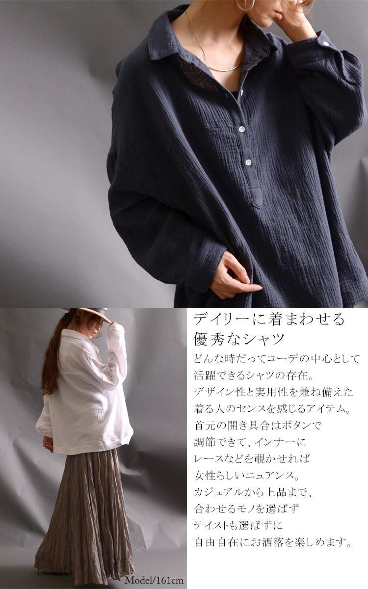 一度着れば癖になる着心地。コットンガーゼプルオーバーシャツ♪ 大きいサイズ レディース トップス シャツ ブラウス 長袖シャツ プルオーバーシャツ コットンシャツ LL 2L 3L 4L 5L F X