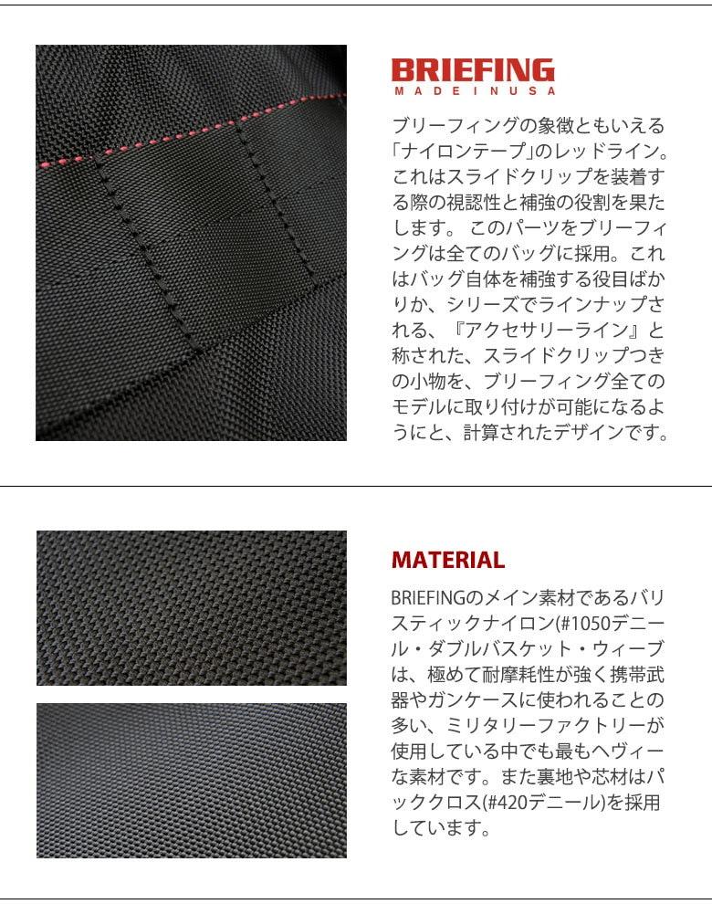 【日本正規品】ブリーフィング バッグ BRIEFING SHOT BUCKET MOD トート トートバッグ ナイロン メンズ レディース A4 通勤 BRF302219
