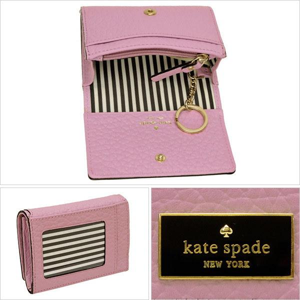 ケイトスペード  KATE SPADE PROSPECT PLACE DARLA カードケース  名刺入れ ライトパープル レザー pwru4886-511 【Luxury Brand Selecti