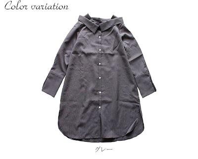 デコルテを綺麗に魅せるオフショル襟♪ 大きいサイズ レディース トップス シャツ シャツトップス オフショルダートップス ピンストライプ柄シャツ シャツチュニック ロングシャツ ピンストライプ柄 ロン