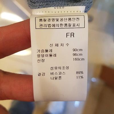 [SAY公式ストア][メロディガーデン]ニケワンピースM9M4O30
