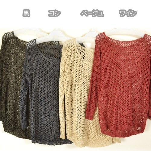 ドルマン ニット セーター トップス 透かし編み かぎ編み 金糸織り ドルマンスリーブ