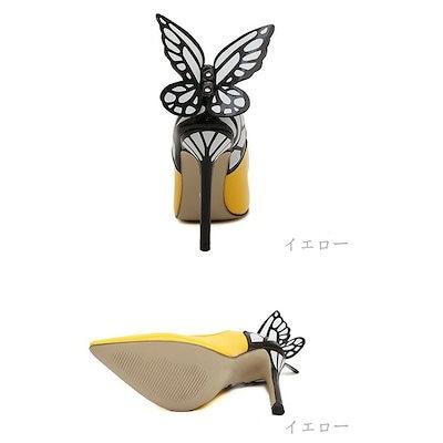 ハイヒールパンプス バタフライパンプス 蝶 バタフライヒールサンダル ポインテッドトゥ 美脚ヒール モノクロバタフライ シューズ 靴