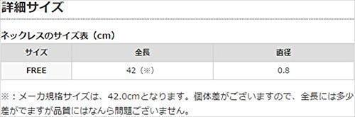 (モノワール) MONOIR 喪服 レディース 礼服 日本製 マグネット ネックレス イヤリング 2点 セット イケチョウ貝 シェルパール パール直径8mm kp8mn02 グレー
