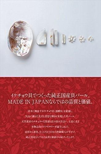 (モノワール) MONOIR 喪服 レディース 礼服 日本製 マグネット ネックレス イヤリング 2点 セット イケチョウ貝 シェルパール パール直径8mm kp8mn01 ホワイト