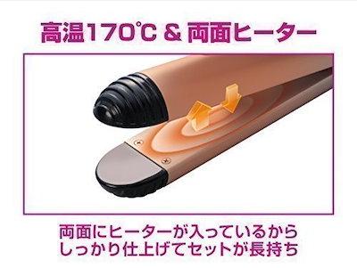 KOIZUMI(コイズミ) TiNY(タイニー) 【コードレス2WAY/高温170℃/海外対応】25ミリ径ヘアアイロン KCR-7400/VP