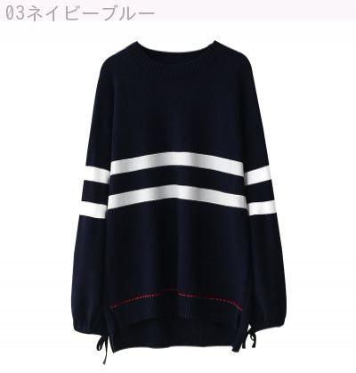 Rinaシリーズ/秋/新しいデザイン/女性服/韓国風/丸襟/長袖/ストライプス/複数色/ルース/ニット