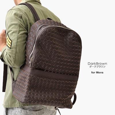 IntreccitoBackpack/イントレチャート バックパック 513【5】