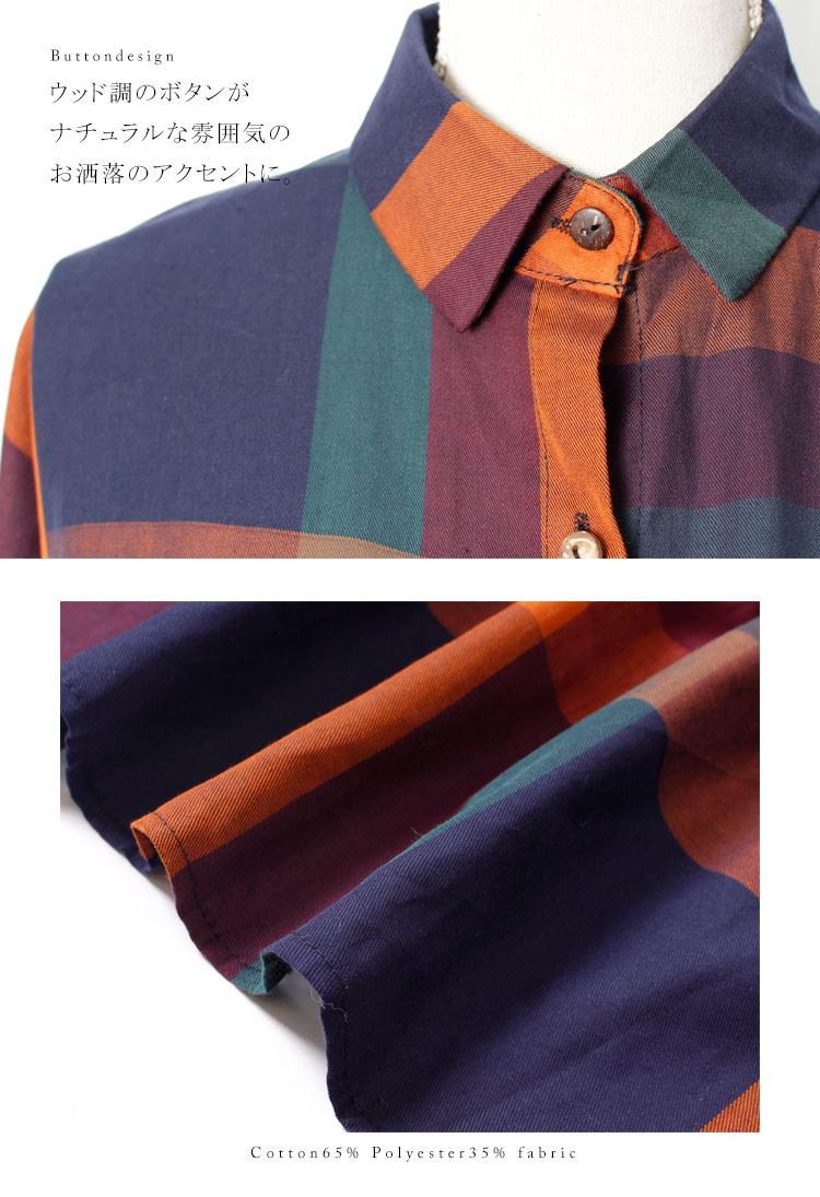 カラフルなチェック柄がコーデの主役に♪ 大きいサイズ レディース トップス シャツ ブラウス シャツトップス チェック柄シャツ ロングシャツ チェック柄ロングシャツ スリット入り 胸ポケット付き 羽織