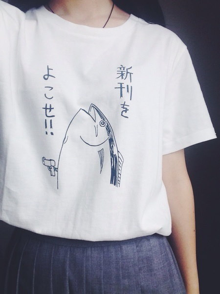 かわいい基本的な魚のパターン日本スタイルハラジュク野生の面白い半袖Oネックの女性白いTシャツ