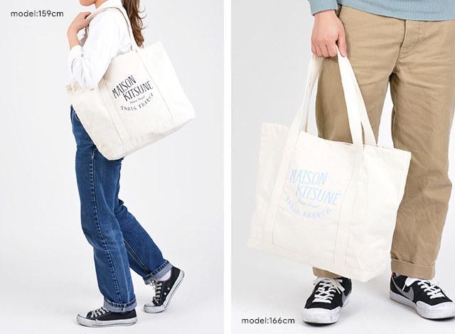 メゾンキツネ MAISON KITSUNE トートバッグ キャンバス ロゴ ショッピングバッグ PERM SHOPPING BAG PALAIS ROYAL メンズ レディース
