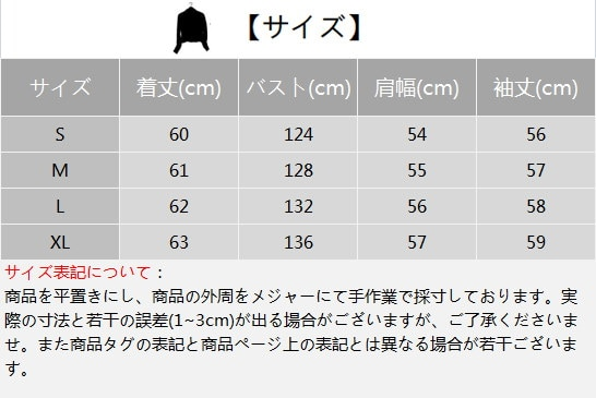 春秋 欧米风  レディースジャケット  パイロットジャケット BF風  レディースファッション  韓国ファッションアウターウエア コート パイロットジャケット