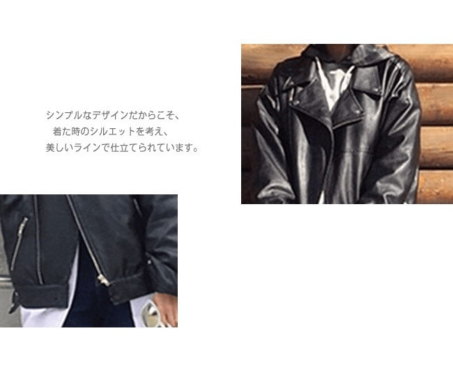 レザージャケット ライダース 革ジャン バイクジャケット レディースジャケット レディースファッション 韓国ファッション アウターウエア コート  レディースジャケット PU革 フェイクレザー