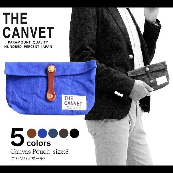 THE CANVET (ザ・キャンベット) ポーチS [メンズ/レディース ] [日本製 bag ポーチ バッグインバッグ キャンバス 春 夏 秋 冬] [メール便OK] (FRCN)