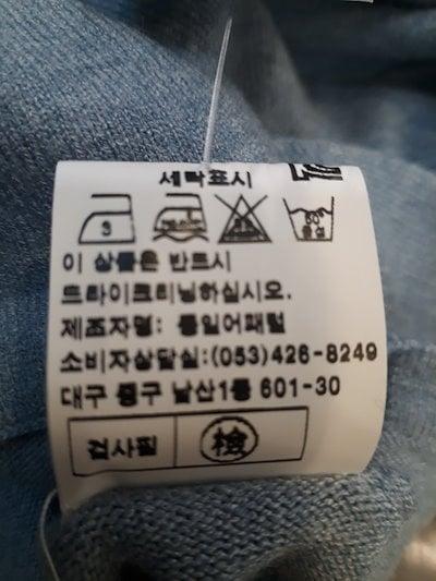 [SAY公式ストア]【パルベ]唇ラウンドTシャツ(58146)