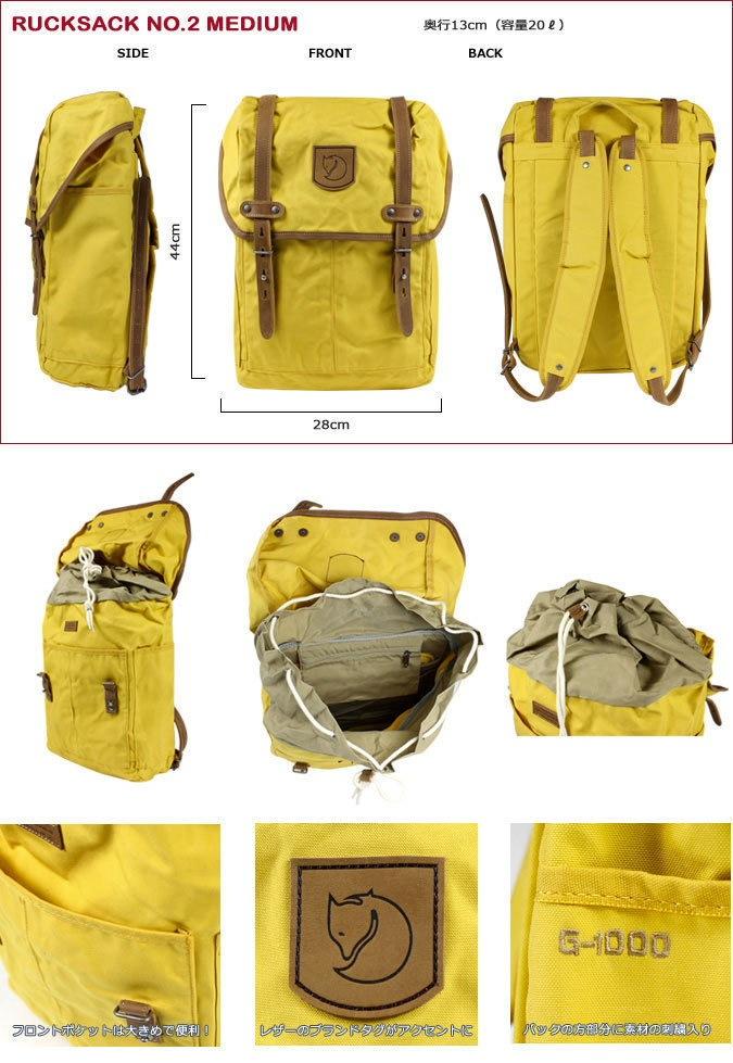 カンケン リュック カンケンバッグ 20L フェールラーベン バックパック kanken RUCKSACK NO.2 24205 レディース キッズ メンズ