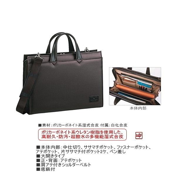 鞄 バッグ フィリップラングレー PHILIPE LANGLET 日本製 made in japan メンズ [22277] [横40×縦29×幅10(cm)]   ショルダーバッグ 手提げバッグ【GG-65ljnd】○