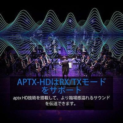 SonRu 改良版?Bluetooth 5.0 トランスミッター レシーバー?(受信機 + 送信機 一台二役) 光デジタル対応 aptX HD aptX LL AAC?CSR8675 高音質 低遅延