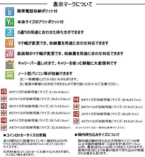 鞄 バッグ ブレザークラブ BLAZERCLUB 牛革 日本製 made in japan 鞄 メンズ [22278][横40×縦30×幅9] レザーバッグ ビジネスバッグ【PFPF-65vltc】○