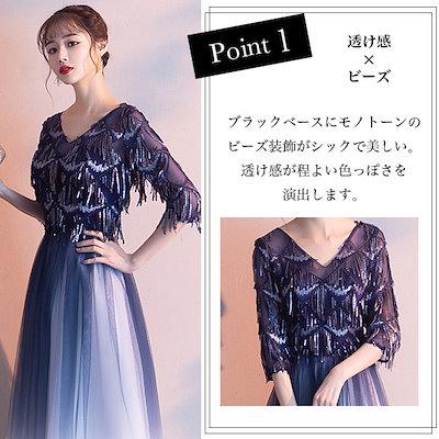 パーティドレス ドレス マキシ丈 Vネック 着痩せ 袖あり きれいめ 春夏 お呼ばれ ロングドレス