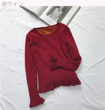 [55555SHOP]秋冬/女性服/韓国風/丸襟/裏起毛/手厚い/着やせ/長袖/キクラゲなようなエッジ/ニット/ヘッジ/セーター/ボトム/洋服