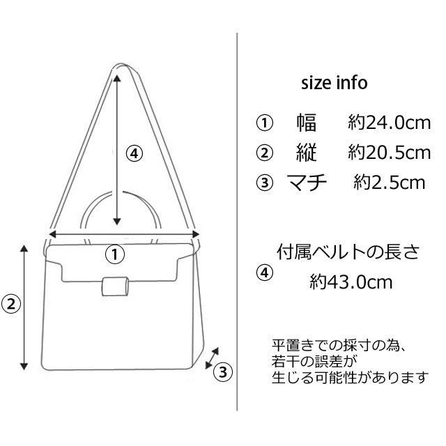 冬新作 ファークラッチ【即納】バッグ 鞄 ショルダーバッグ クラッチバッグ ファー 2way ミニ コンパクト レディース