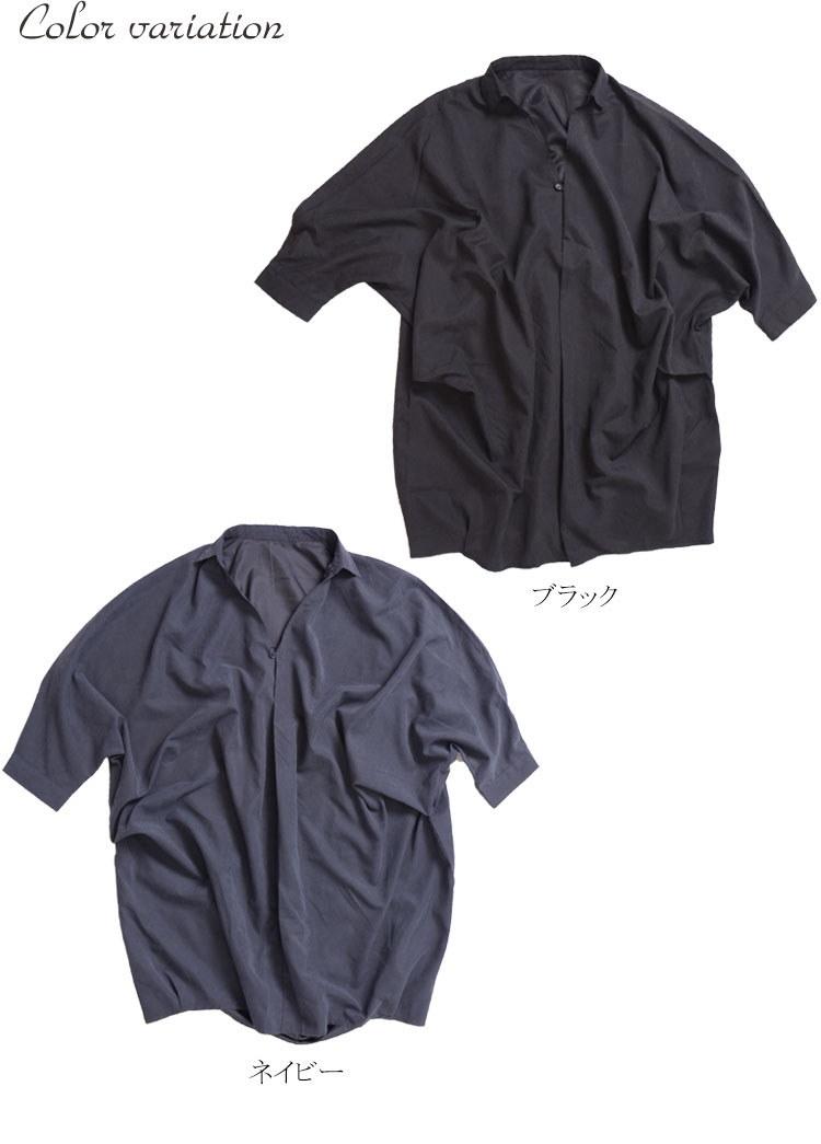 シックにかっこよく、大人スキッパーシャツ☆ 大きいサイズ レディース トップス シャツ スキッパーシャツ ワンピース チュニック チュニックワンピース ブラウス ドルマンスリーブ LL 2L 3L 4
