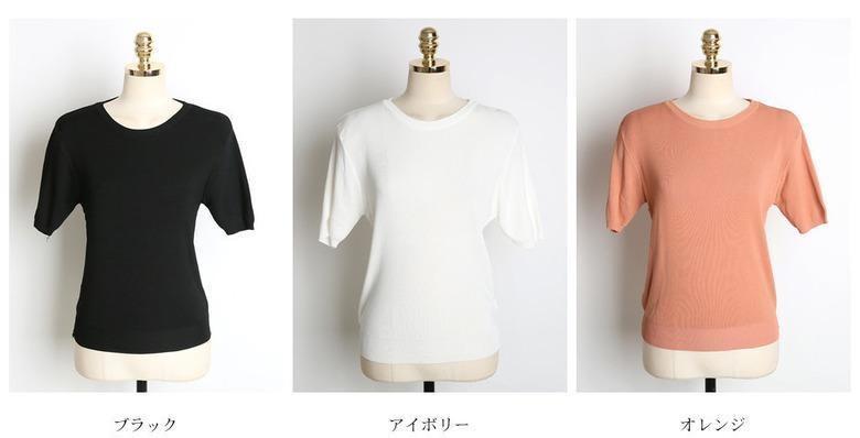 【送料無料】シンプルなデザインでありながら、華奢で女性らしい印象に。秋 夏 シンプル サマーニット ニット 無地 半袖 ニット トップス
