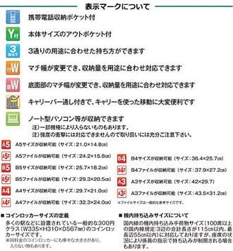 鞄 バッグ サドル 牛革ダレス SADDLE 鞄 メンズ [22281[横42×縦30×幅9]/22282[横42×縦30×幅13]]  日本製 made in japan ビジネスバッグ【PFPF-65tdtnd】○