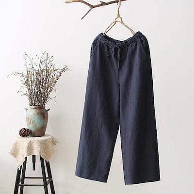 着込む程に風合いが増すリネン素材のワイドパンツ ズボン シンプル 無地 ウエストゴム ハイウエスト リボン きれいめ b0471