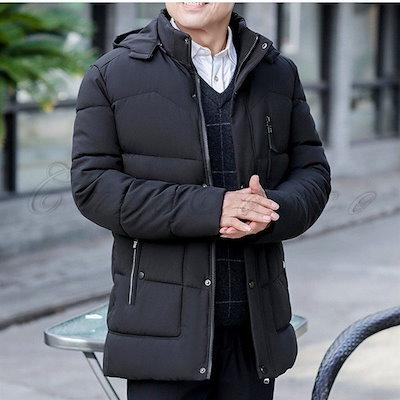 中綿コート/ダウン風ジャケット/メンズ/綿入れ/フード付き/裏起毛/裏ボア付き/保温防寒/あったか/中年男性/アウター/冬ファッション/おしゃれ/
