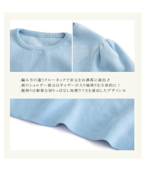 ★即納★肩ギャザー付き キレイ色ニット  セーター シンプルデザイン フェミニン  長袖  ソフトな肌触り 伸縮性 着回し抜群