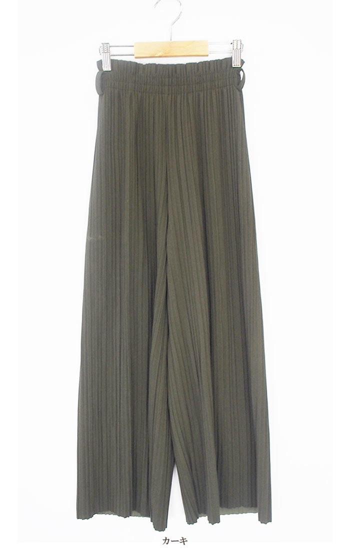 リボンベルト付き プリーツワイドパンツ スカーチョ ボトムス レディース 送料無料 ピンク ブラック カーキ グレー