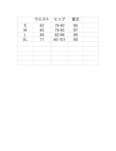 デニム ダメージ スキニー 大人カジュアル パンツ