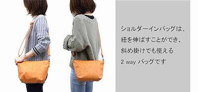 【グッシオ】トートバッグ ショルダー セット レディース バッグ a4 PU レザー 軽量 大人 かわいい オレンジ B0794S26CS