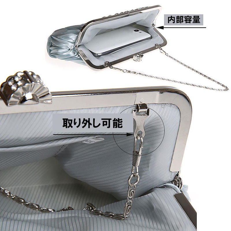 【送料無料/国内即納】 パーティーバッグ ハンドバッグ ショルダーバッグ 2wayバッグ クラッチバッグ