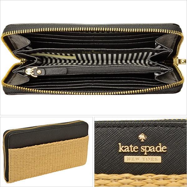 ケイトスペード KATE SPADE CAMERON ST STRAW LACEY ラウンドファスナー長財布 ブラック ポリウレタン67%×コットン25%×ポリエステル8%×レザー pwru5543-