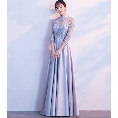 ロングドレス パーティードレス 結婚式 二次会 ワンピース 結婚式ドレス お呼ばれワンピース 20代 30代 40代 袖あり ピンク